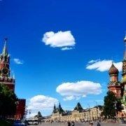 گروه تجاری آوا - مسکو