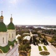 گروه تجاری آوا در روسیه