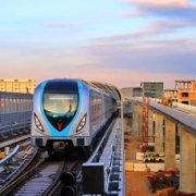 متروی گوانجو - گروه تجاری آوا