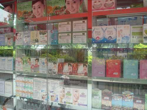 بازار آرایشی - گروه تجاری آوا